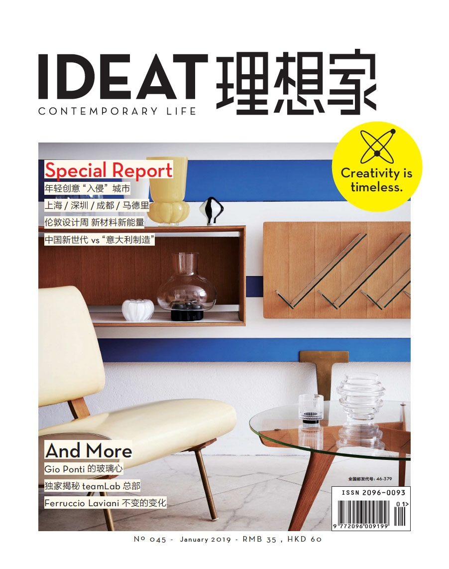 Julia Aulenbacher - Interiors +++ IDEAT China Double 0