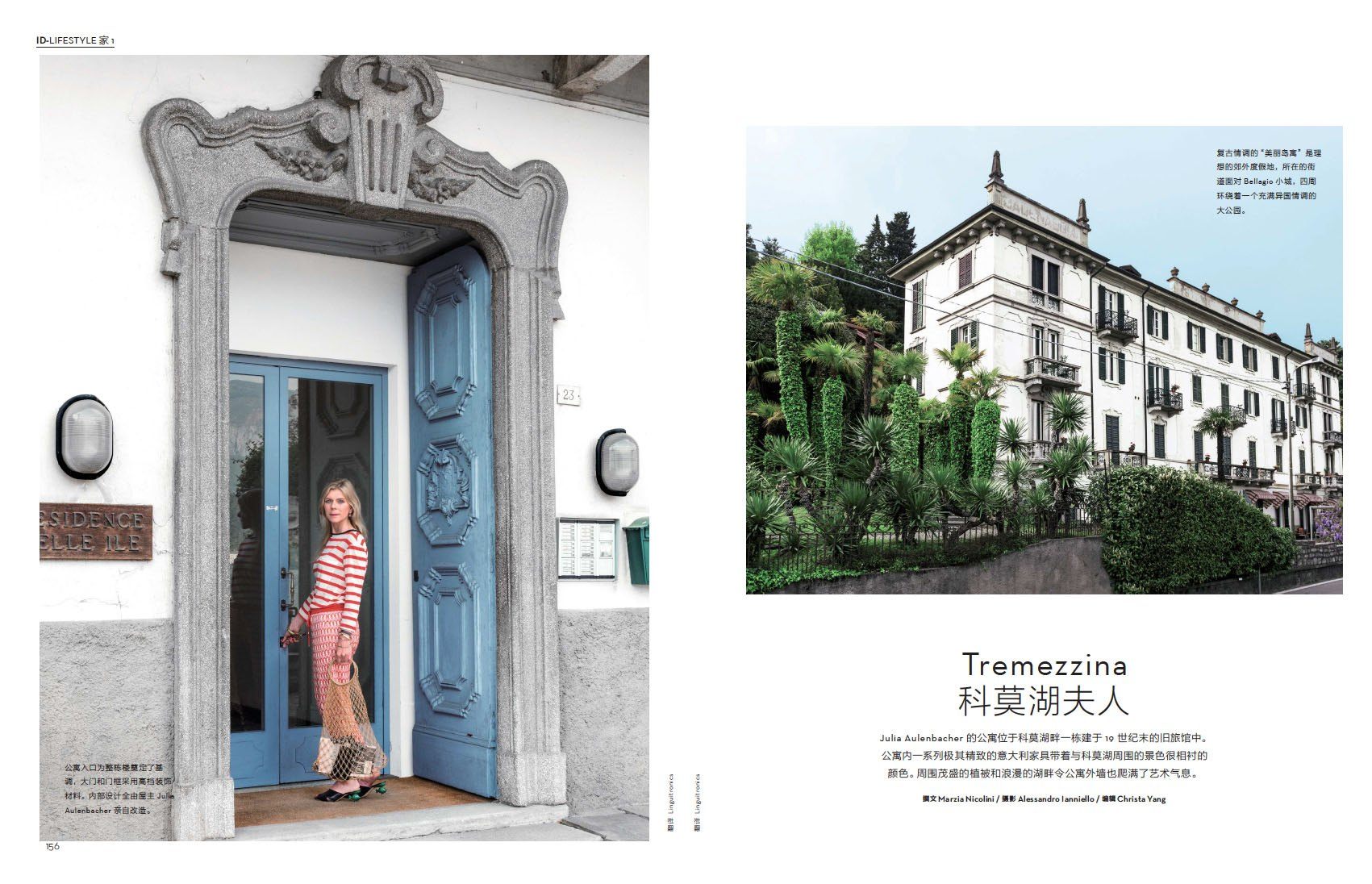 Julia Aulenbacher - Interiors +++ IDEAT China Double 1