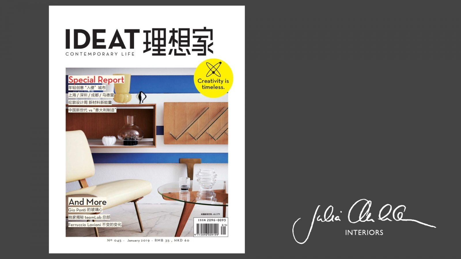 Julia Aulenbacher - Interiors +++ IDEAT China Double