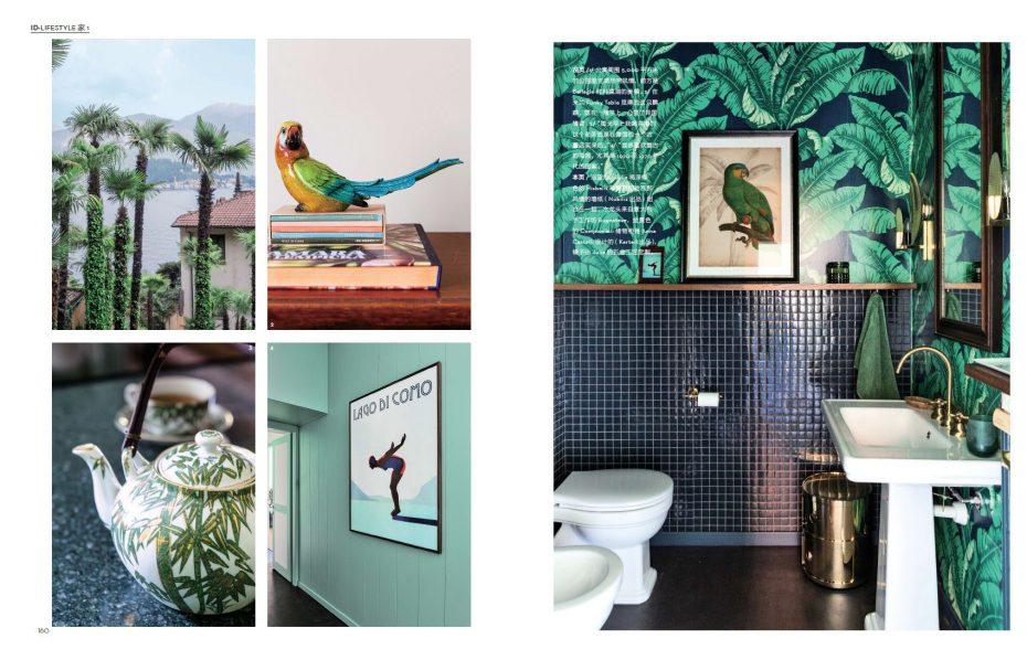 Julia Aulenbacher - Interiors +++ IDEAT China Double 3