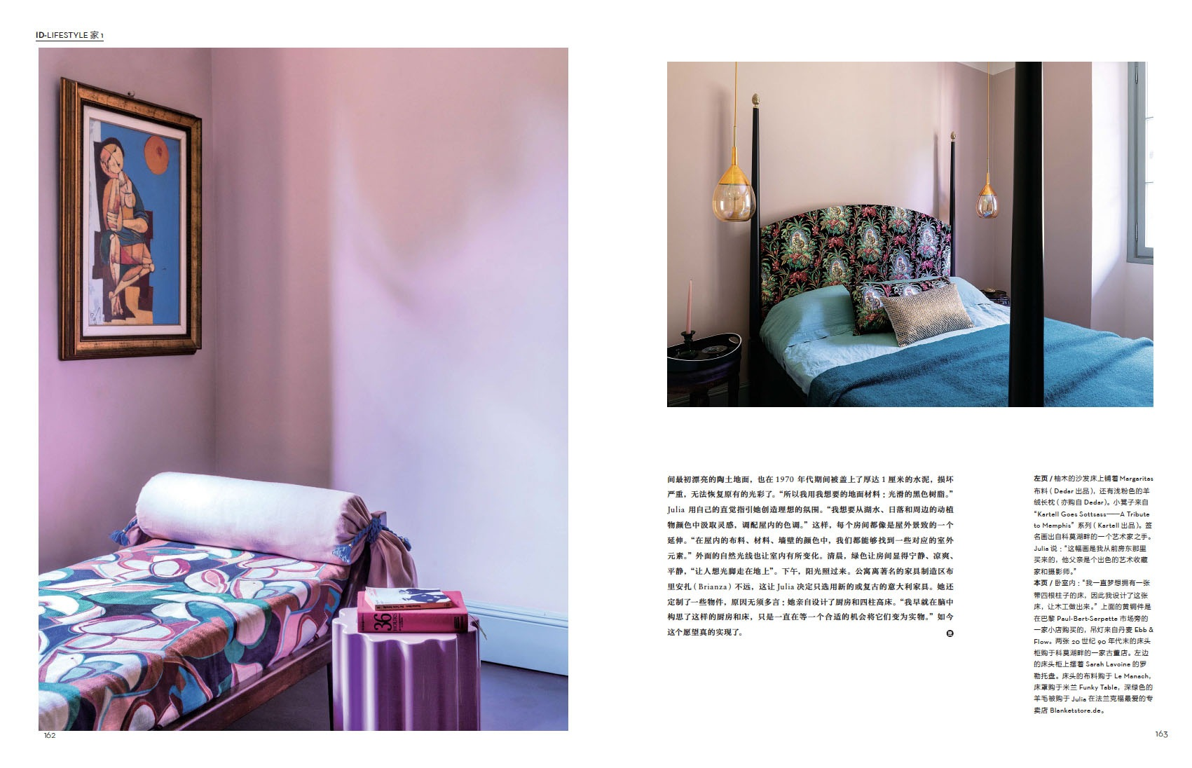 Julia Aulenbacher - Interiors +++ IDEAT China Double 4